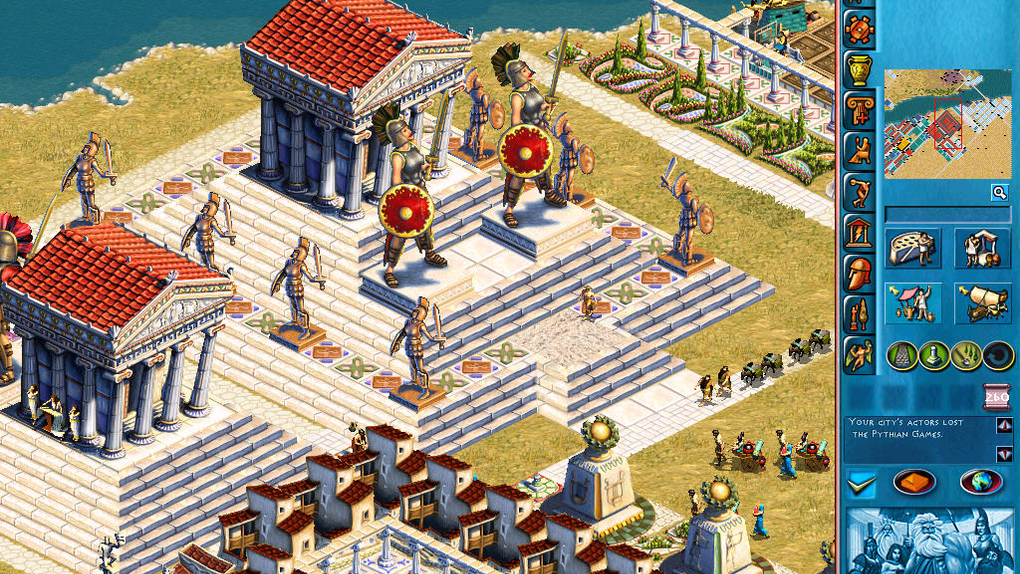 Скриншот №7 к Zeus + Poseidon Acropolis