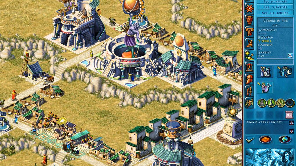 Скриншот №2 к Zeus + Poseidon Acropolis